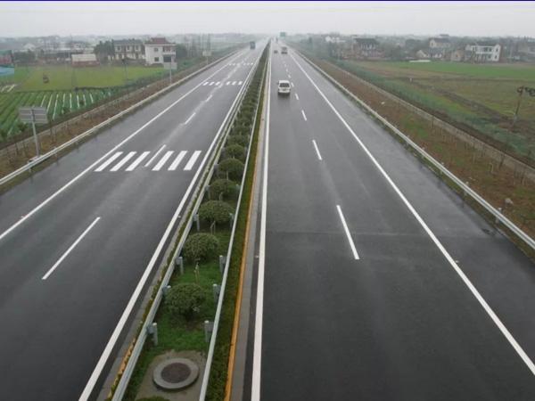 公路养护资质