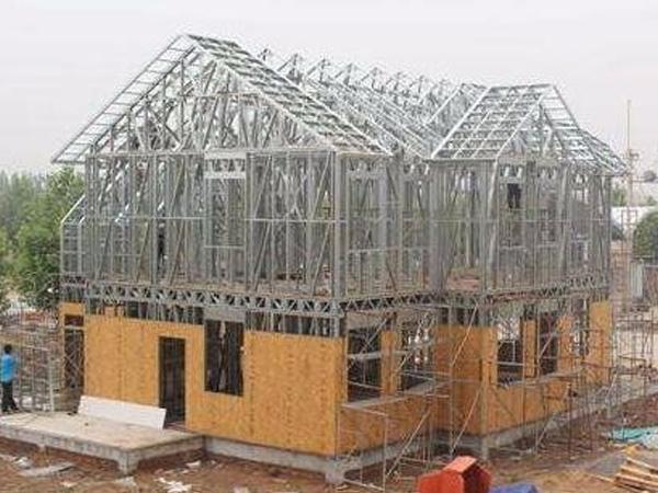 轻型房屋钢结构工程设计专项资质标准